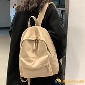 後背包書包日韓版簡約百搭雙肩包女大學生ins風背包