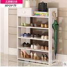 鞋櫃 鞋架簡易家用家里人經濟型省空間多層鞋架多功能簡約門口鞋櫃·夏茉生活YTL