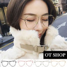 OT SHOP眼鏡框‧復古時尚線條款‧菱...