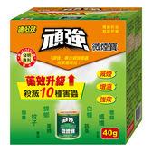 速必效頑強微煙寶40g 防治10種害蟲 水蒸式殺蟲劑