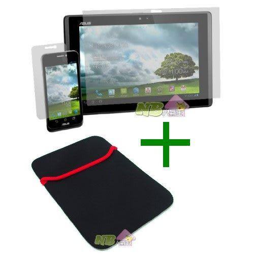 ASUS PadFone 2專用保護組--手機+平板螢幕保護貼、保護套