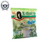 3in1茉綠奶茶 經濟包 21入