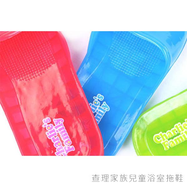 【333家居鞋館】 查理家族兒童浴室拖鞋 - 藍色