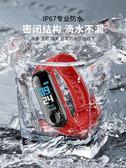 智慧手錶男女中小學生電子表運動手環多功能夜光防水led兒童鬧鐘   圖拉斯3C百貨