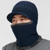 防風帽騎車冬天加絨保暖老人帽毛線針織帽騎車防風套頭帽莎瓦迪卡