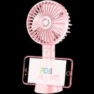 小風扇usb可充電便攜式手持