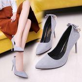 韓版高跟鞋春秋季新款絨面女黑色單鞋細跟尖頭水鉆婚鞋工作女鞋/E家人