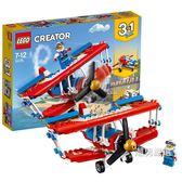 樂高積木樂高創意百變系列31076超膽俠特技飛機LEGO積木玩具xw