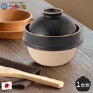 【日本KAMACCO】日本製迷你炊飯鍋-1合(黑)