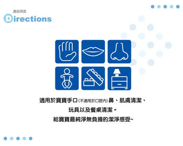 【奇買親子購物網】酷咕鴨KU.KU. 超純水嬰兒手口柔濕巾80抽-3入