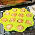 烘焙模具 烘培模具環保耐高溫不粘蛋糕模冰模