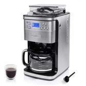 荷蘭公主 智能控水全自動美式咖啡機 249406 (不鏽鋼304濾網)
