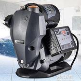 藤原增壓泵全自動靜音家用自來水井水泵自吸泵加壓穩壓變頻增壓泵 220V NMS陽光好物