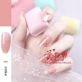 指甲油 玉脂果凍裸色系美甲店專用2020年新款流行冰茶色冰透光療指甲油膠
