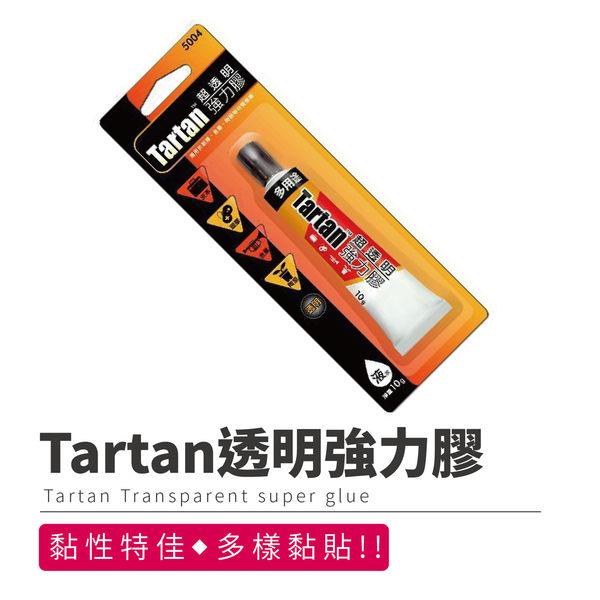 『現貨』【3M超透明強力膠】3M Tartan 5004 快乾 瞬間膠 三秒膠 【BN02616】