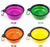 寵物狗狗折疊碗外出水碗便攜狗碗戶外喝水碗盆水糧兩用杯飲水碗第七公社