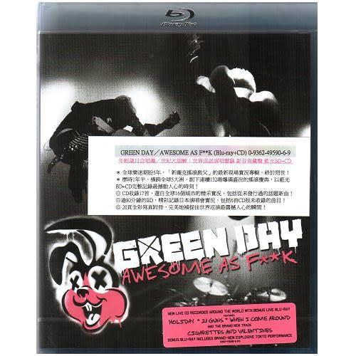 (特價) 年輕歲月合唱團 世紀大崩解 世界巡迴演唱實錄 影音典藏盤 藍光BD附CD GREEN DAY