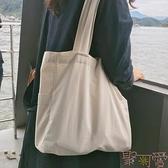 女包大容量帆布單肩文藝大包包購物袋時尚韓版【聚可愛】