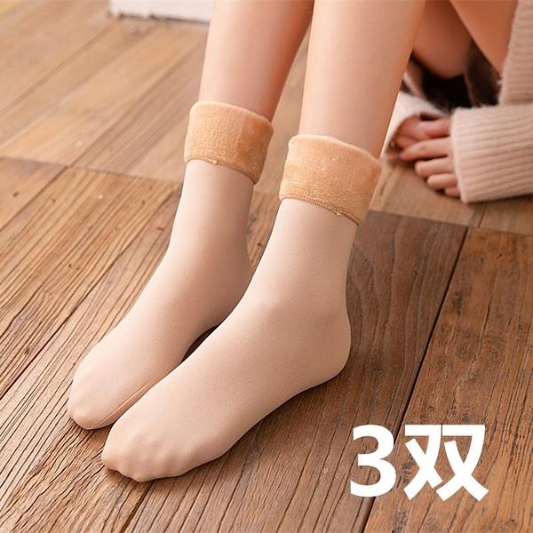 3雙一組 秋冬雪地襪子女 男冬季加絨加厚 光腿神器襪子保暖地板襪棉襪中筒