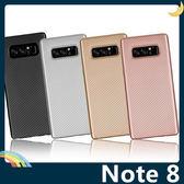 三星 Galaxy Note 8 類碳纖維保護套 軟殼 防滑防刮 不留指紋 散熱氣槽 卡夢全包款 手機套 手機殼