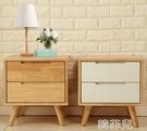 床頭櫃 北歐全實木床頭櫃現代簡約臥室原木小邊角櫃創意儲物櫃橡木床邊櫃 mks韓菲兒