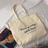 帆布收納袋復古風英文百搭素色側背包購物袋書包【淘夢屋】