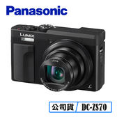 9/30前登錄送原廠電池 再送原廠相機包 3C LiFe Panasonic 國際 DC-ZS70 數位相機  台灣代理商公司貨