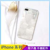 白色貝殼紋 iPhone iX i7 i8 i6 i6s plus 手機殼 小清新手機套 保護殼保護套 防摔軟殼