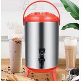 不銹鋼保溫桶商用10L大容量奶茶店豆漿桶超長奶茶保溫桶CC2552『麗人雅苑』