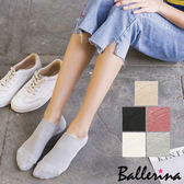 Ballerina-矽膠直條紋棉質深口隱形襪(1雙入)