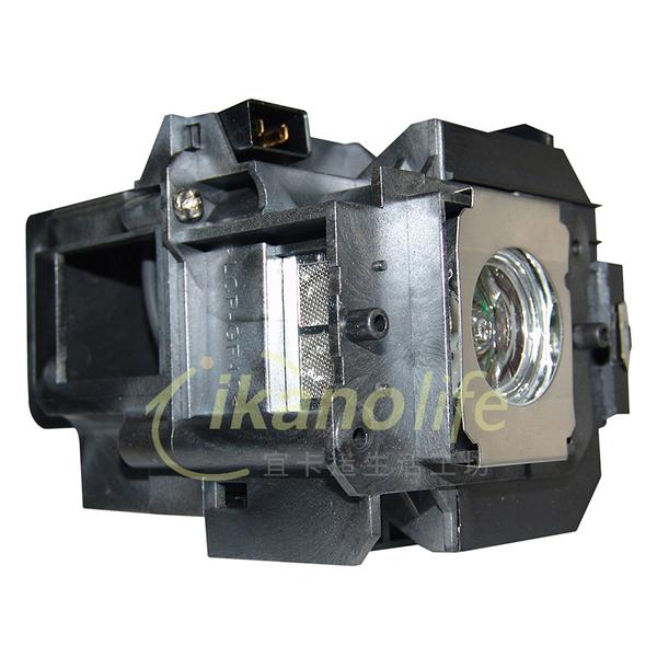 EPSON-OEM副廠投影機燈泡ELPLP59/ 適用機型EH-R1000、EH-R2000、EH-R4000