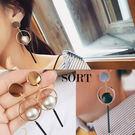 耳環 歐美質感珍珠立體圈圈幾何設計個性款 垂吊式長款耳飾耳環【1DDE0054】