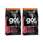 go! 低致敏無穀系列 鮭魚 全犬配方 12磅(6磅兩件優惠組)