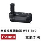「分期0利率」Canon 無線檔案傳輸器...