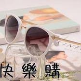 女士偏光太陽鏡連心復古圓形反光墨鏡