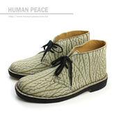 Clarks DESERT BOOT 靴子 戶外休閒鞋 綠/棕 女鞋 no408