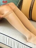 襪套女保護保暖護小腿護腳踝壓力護腕護踝護腳套加長腳腕薄款漏腳 探索先鋒