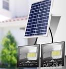 太陽能燈LED太陽能燈農村庭院路燈戶外防...