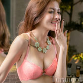 。。◆Turandot-杜蘭朵 ◆ 輕機能包覆  集中提托  美鑽前扣內衣 細緻蕾絲性感背帶[E01] 橘色 B~C