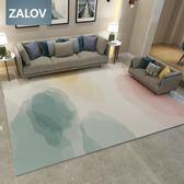 年終大促 ZALOV北歐客廳地毯簡約沙發茶幾墊小清新ins公主房可愛臥室床前毯