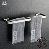 浴室實心毛巾桿雙桿 衛生間拉絲毛巾架毛巾桿不銹鋼【黑色地帶】