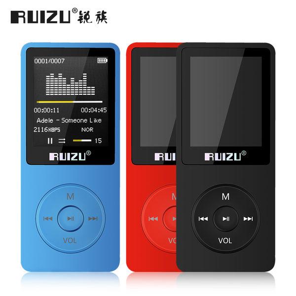銳族X02運動MP3 MP4 音樂播放器 迷你隨身聽 學生有屏插卡 錄音筆