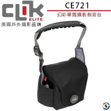 (5折特賣出清) CLIK ELITE CE721 美國戶外攝影品牌 幻彩單肩攝影側背包Magnesian 10(6色可選)