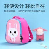 小學生兒童包包幼兒園後背背包男女童小孩1-3-5-6歲年級寶寶書包 全館免運