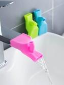 兒童水龍頭延伸器寶寶洗手器延長器加長硅膠水嘴導水槽防濺引水器