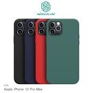 摩比小兔~NILLKIN Apple iPhone 12 Pro Max 6.7吋 感系列液態矽膠殼 保護殼 手機殼