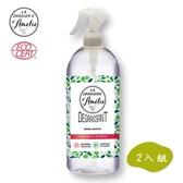 法國Amelie 愛蜜莉 廚房油污專用清潔劑500ML 2入組