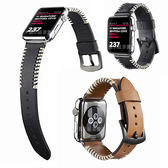 蘋果 Apple Watch 1代 2代 3代 4代 5代 捲邊線錶帶 蘋果錶帶 皮質表帶 watch3錶帶 42MM錶帶 38MM錶帶