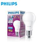 飛利浦LED廣角型 全電壓 10W 燈泡...