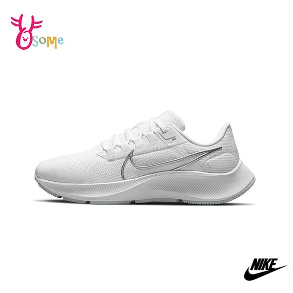 NIKE運動鞋 女鞋 ZOOM PEGASUS 38 氣墊 加寬鞋頭 跑步鞋 慢跑鞋 透氣網布 Q7165#白色◆奧森